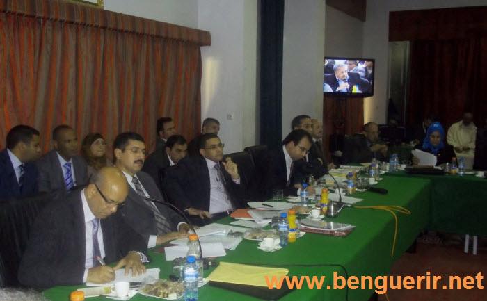 Conseil municipal de Benguerir